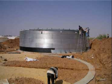 Готова бетонна основа