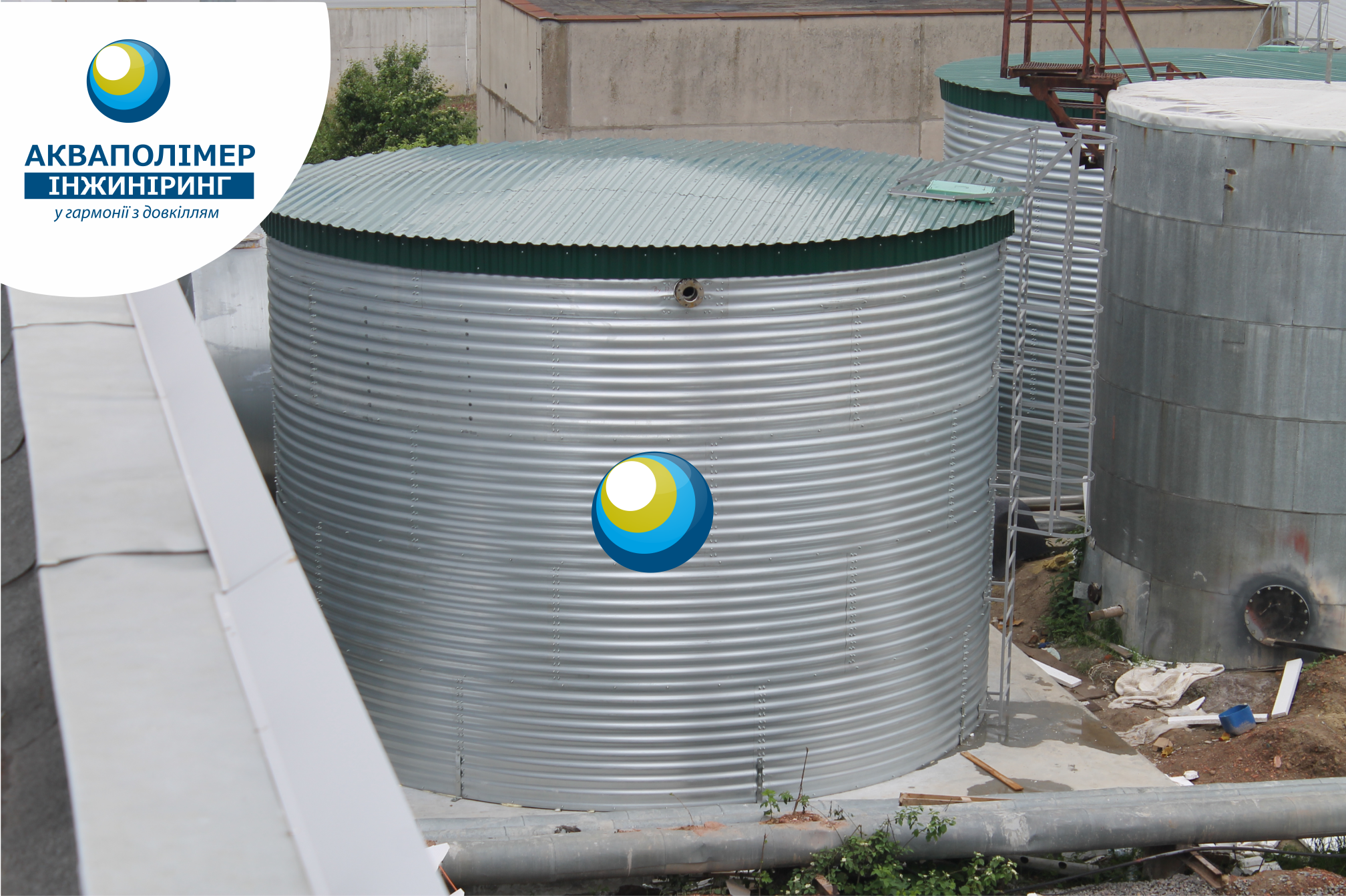 Купить Резервуары для хранения питьевой и технической воды