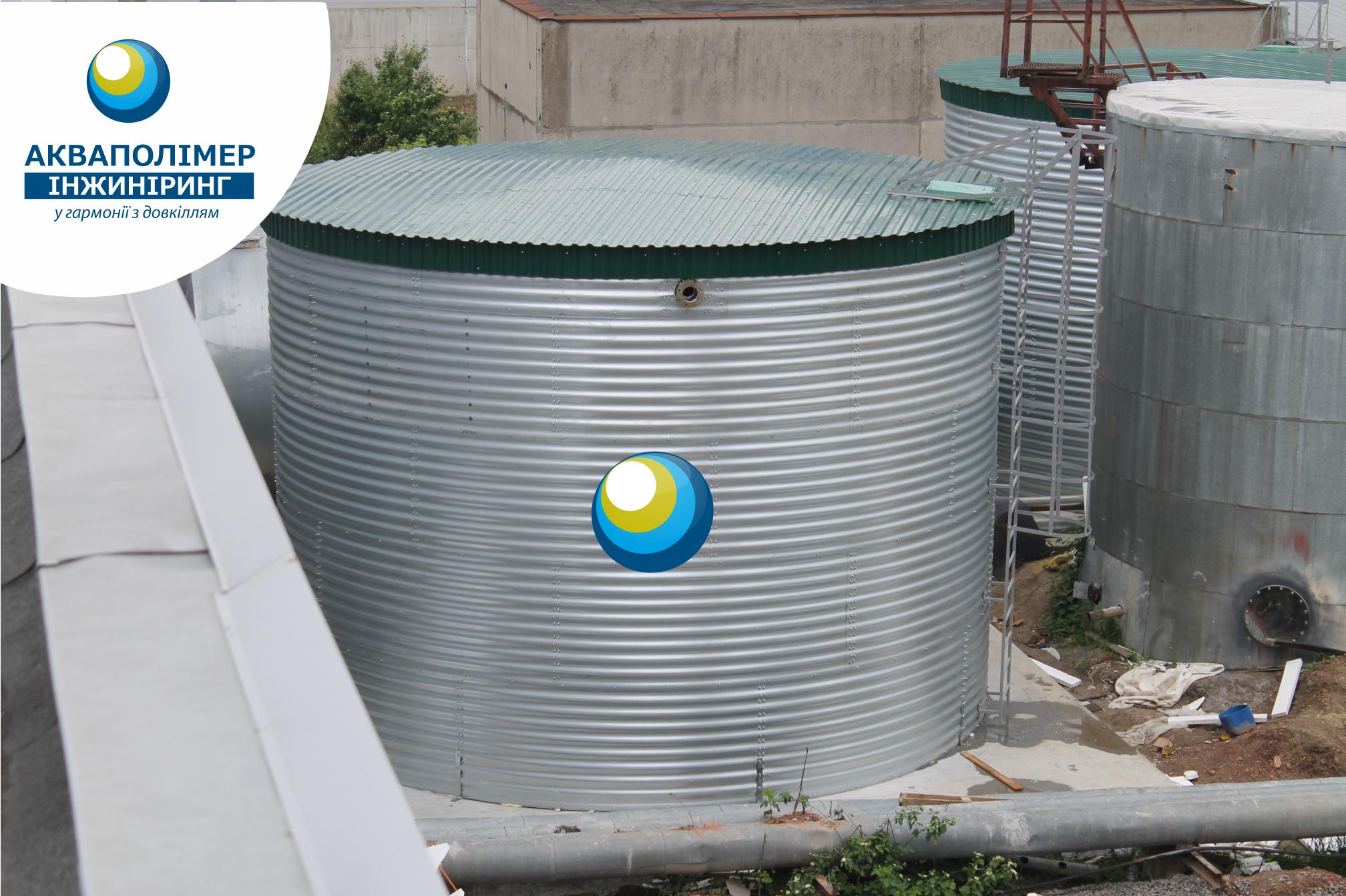 Резервуари для зберігання питної і технічної води