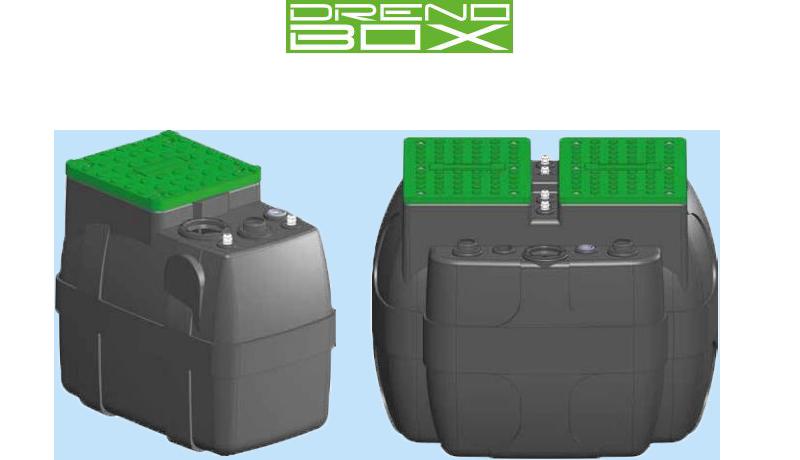 Насосные станции Dreno Box