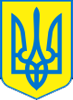 Украинское производство