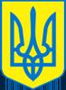 Ukraińska produkcja