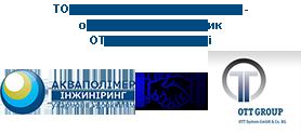 Дисковий аератор D-REX®