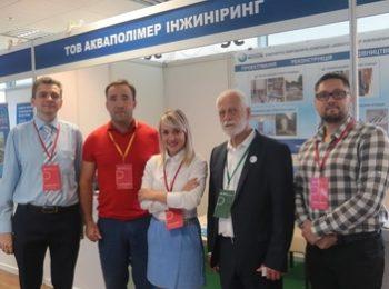 IV Международный экологический форум Вода и Энергия, Львов-2018