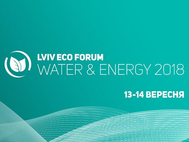 IV Міжнародний екологічний форум Вода та Енергія, Львів-2018