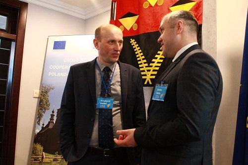 Трансграничная программа сотрудничества Польша-Беларусь-Украина