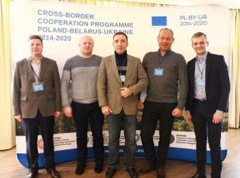 Транскордонна програма співпраці Польща-Білорусь-Україна