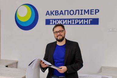 Косинский Владимир Владимирович