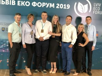 V Международный Экофорум, Львов-2019