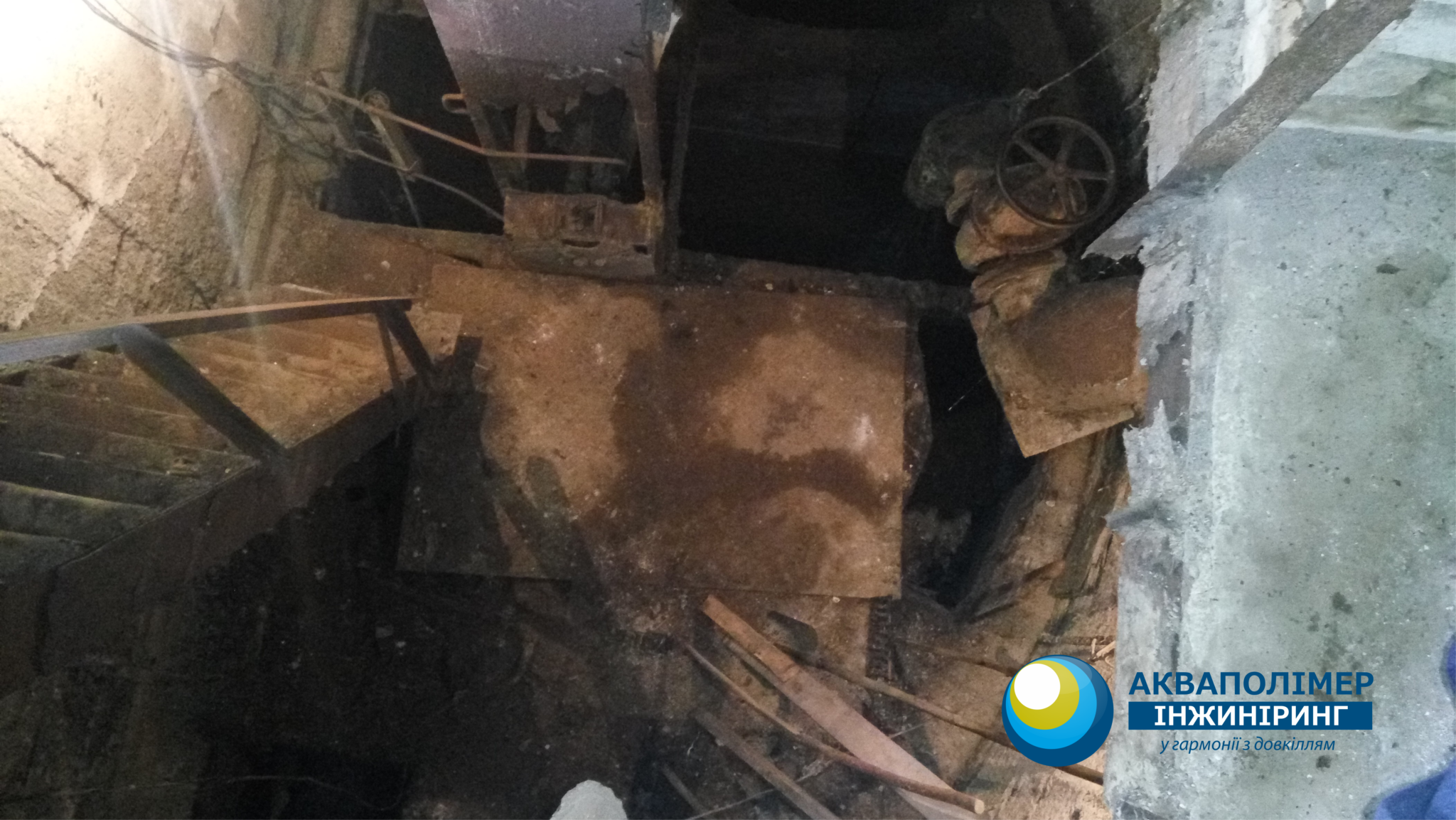 Реконструкция канализационной насосной станции в. Рава Русская