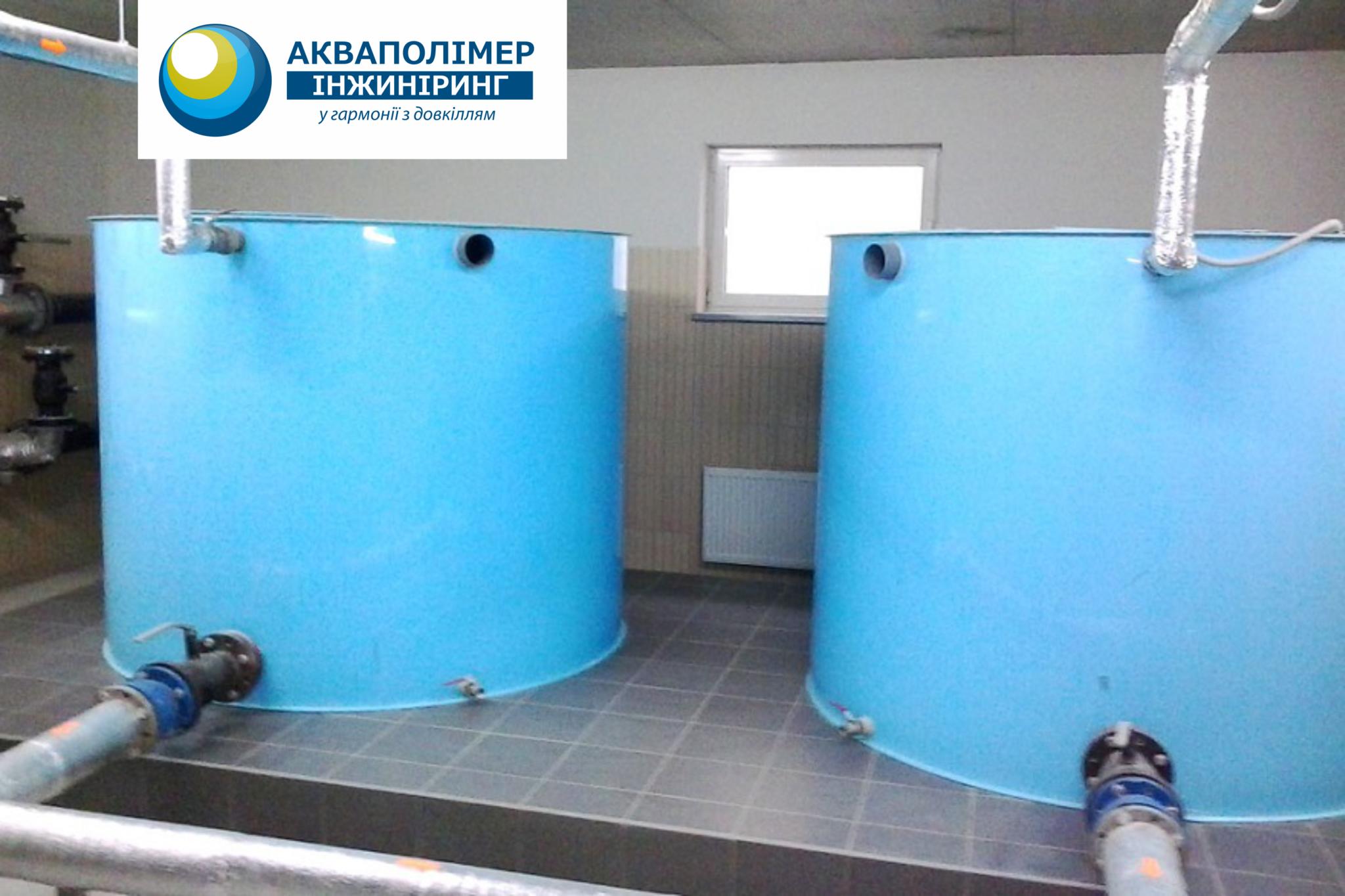пластиковые емкости для хранения питьевой воды