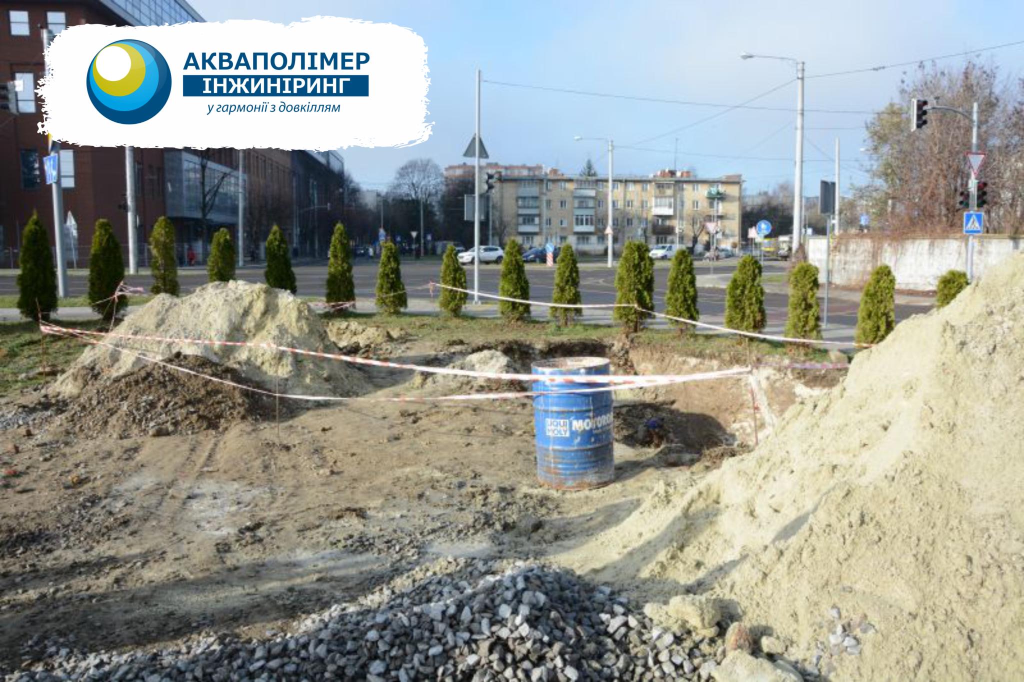 Перед початком будівництва по вул. Угорська