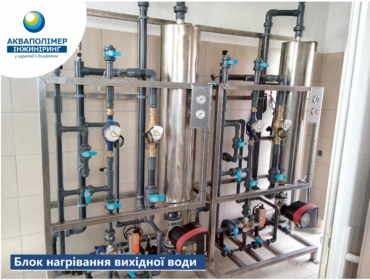 Електролізна установка Grundfos Selcoperm