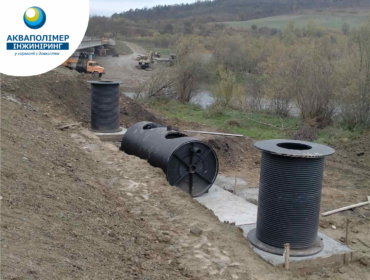Oil catcher for road / bridge construction, Lviv region.