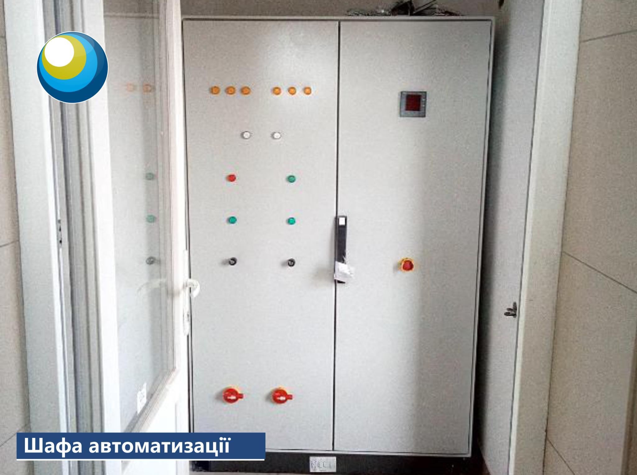 шафа автоматизації, електролізна установка