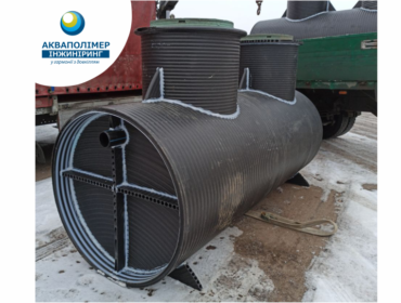 Production of a separator of oil products for the bridge, Melitopol