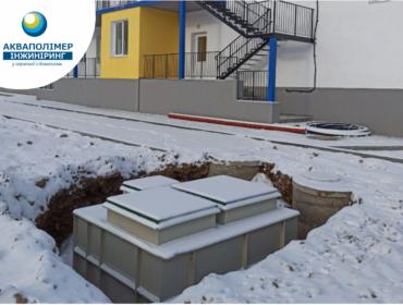 Виготовлення і монтаж локальних очисних споруд MakBoxPro продутивністю 8 м³ / добу. Івано-Франківська область