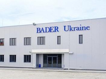"Reconstruction of treatment plant at ""BADER Ukraine"" LLC"