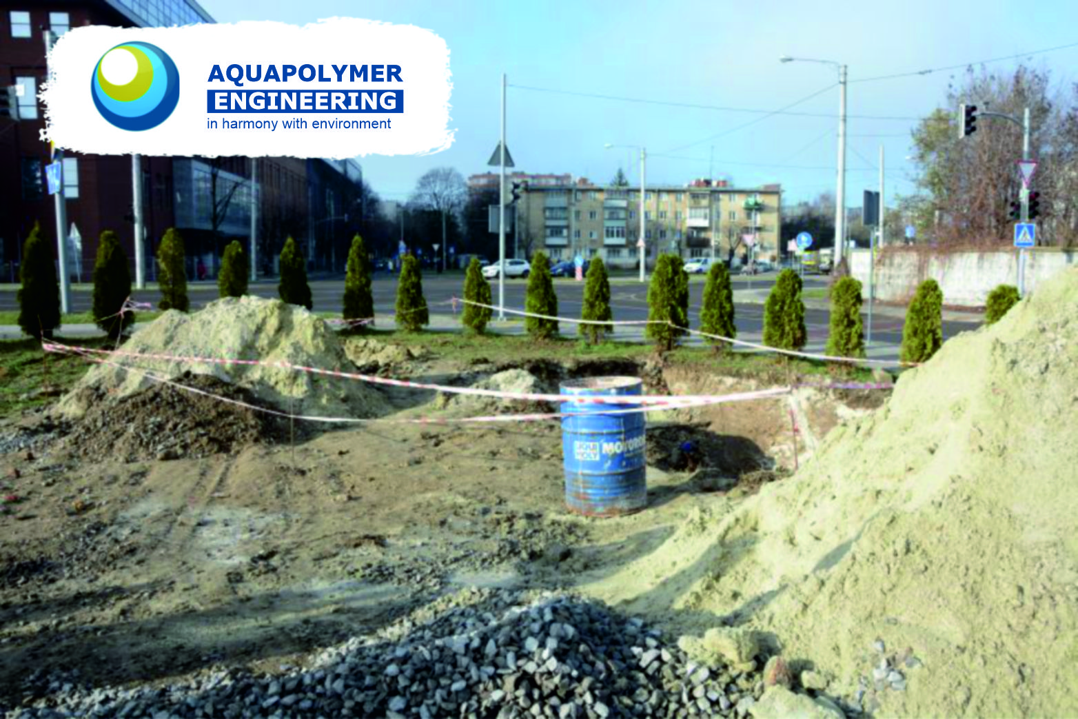 Construction of ventilation system of sewer collector, Lviv