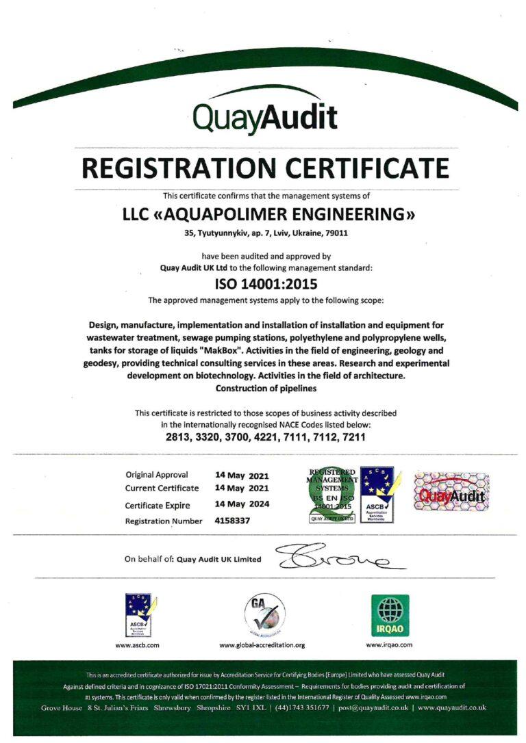 ДСТУ-ISO-14001-2015 Системы Экологического управления Требования англ