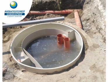 MakBoxRain oil separator with capacity of 8  l / s,  Chernivtsi region