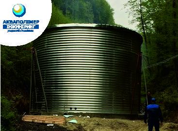 резервуар для питьевой воды Закарпатская область