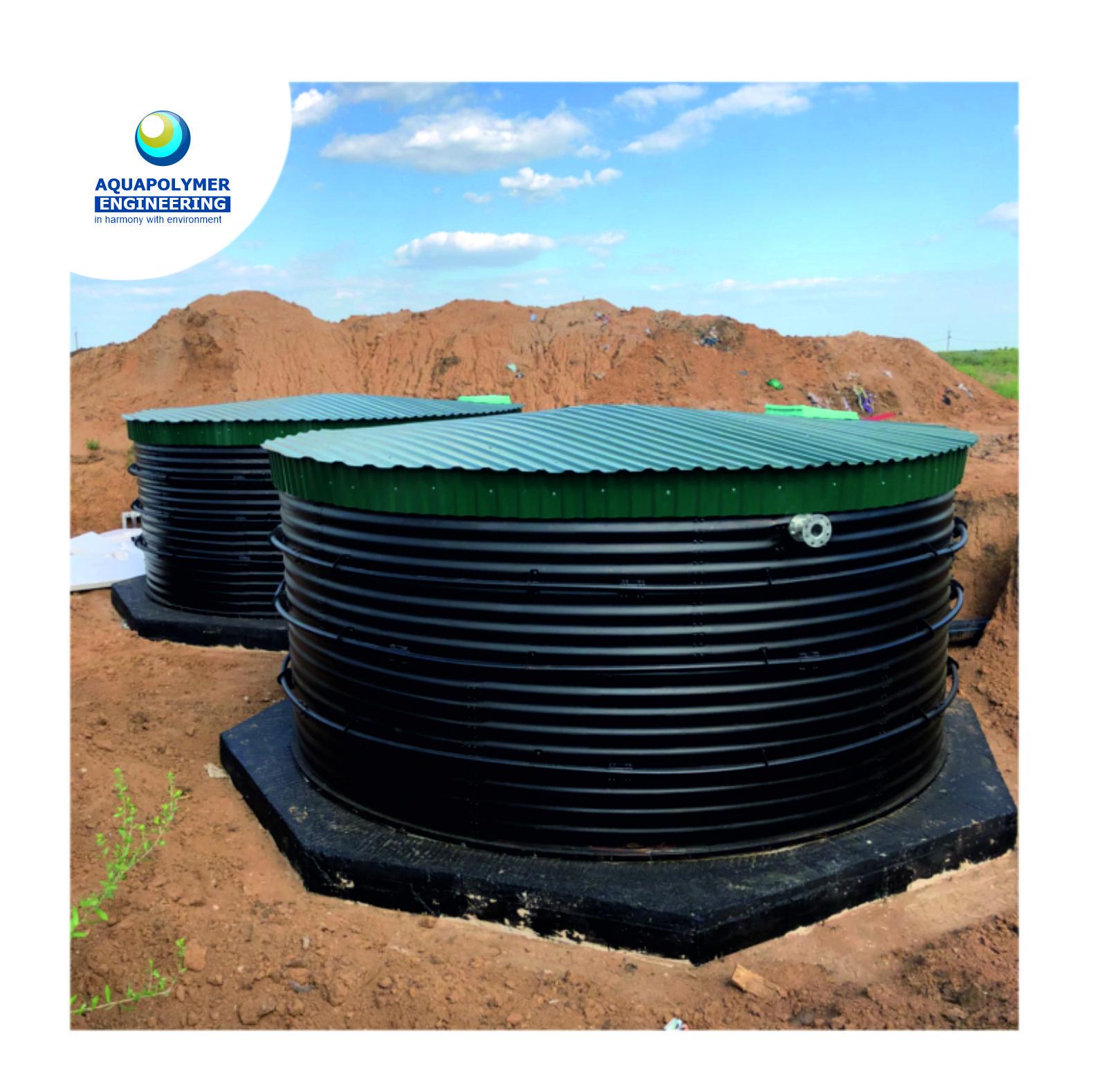 underground fire water storage tank
