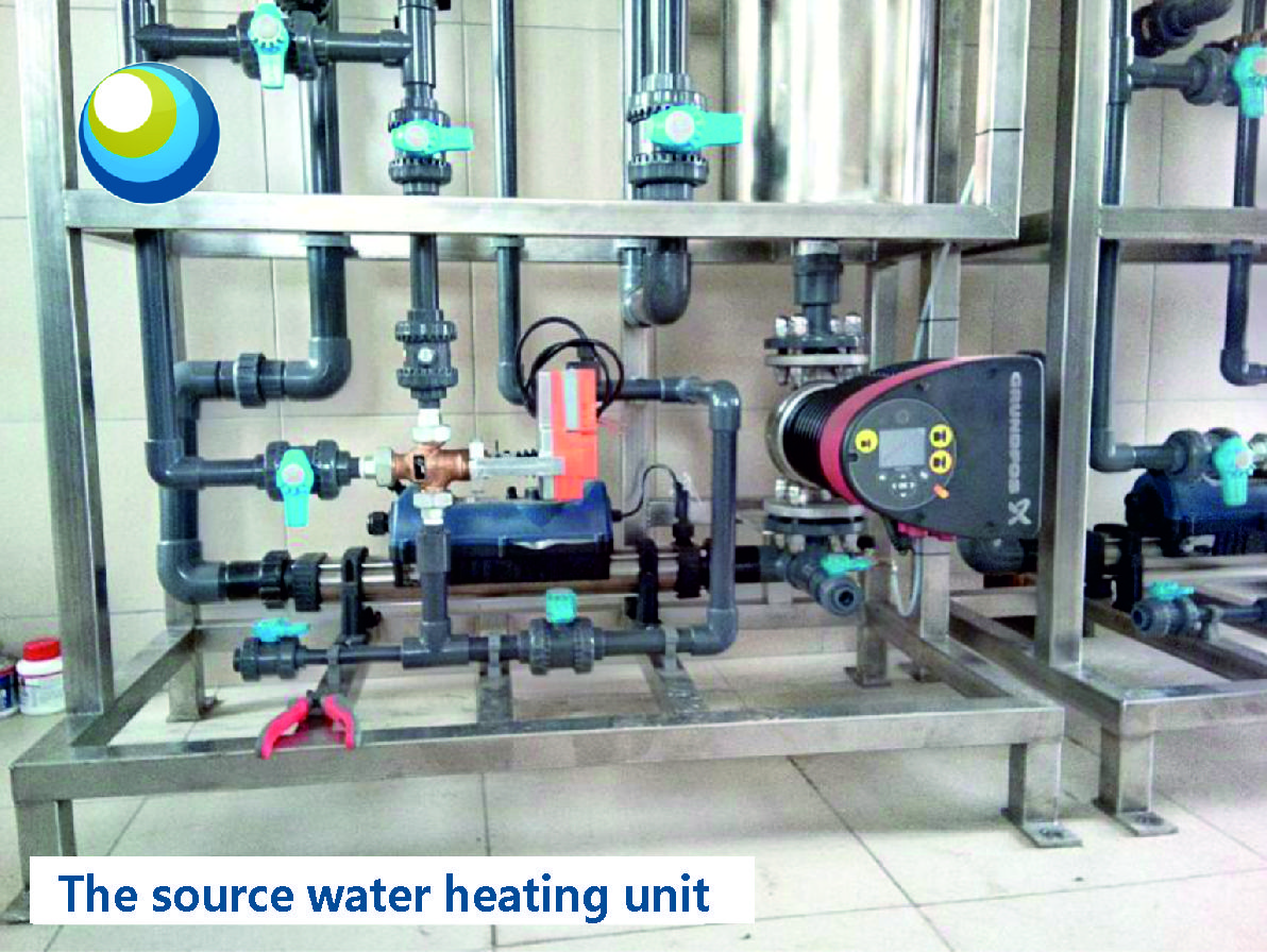 the source water heating unit