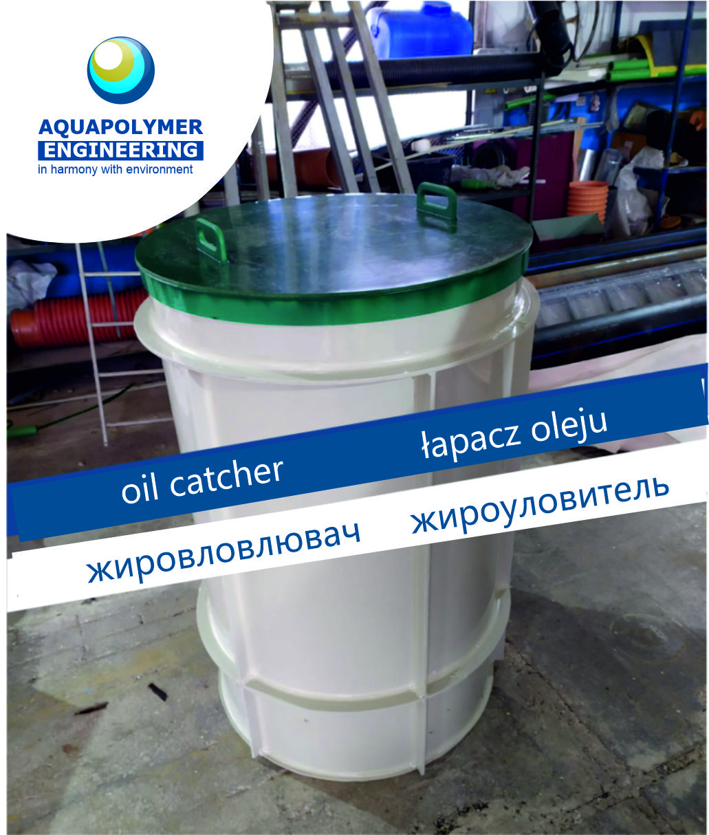 To order a grease separator